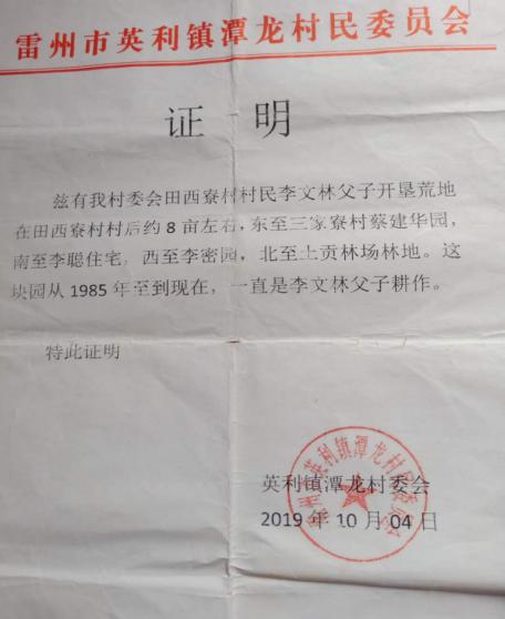 1-2010121A115R7