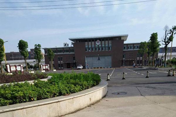 Xinyang-Prison