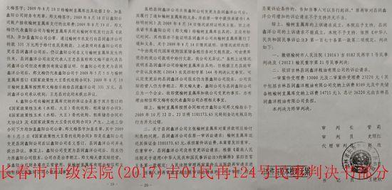 103eb23c5c926b12bf27ddbd5e5271495add5279_size255_w800_h389