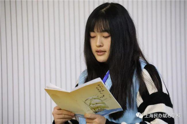 上海斌心学校贺玉佩的传统文化培训感悟