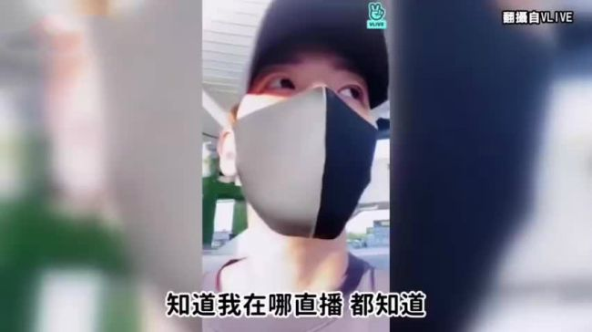 边伯贤直播遭私生粉跟随,直接喊话抵制不理智追星现象