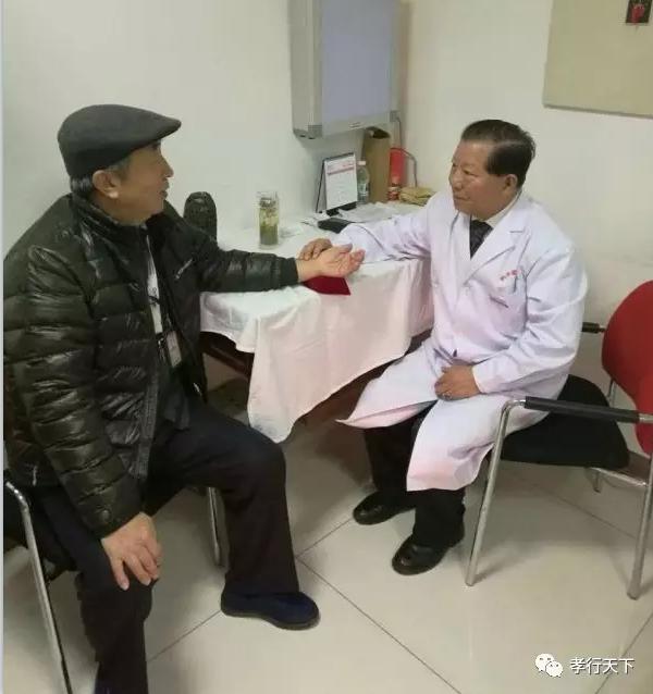 """""""国医圣手""""张文荣教授——老年人的知心朋友"""