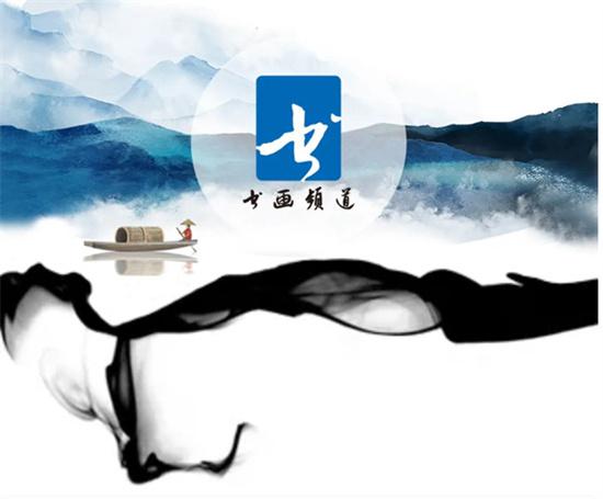 """书画频道   """"百年风华•中国榜书展""""在常州刘海粟美术馆举行"""